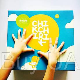 """Коробочка для творчості """"Дуже потрібна коробка"""" від ChikChirik"""