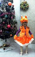 Карнавальный костюм Белочка на возраст 3 года (95 см)