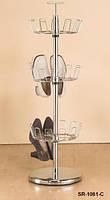 Полка обувная металлическая SR-1061-C, Круглая подставка для обуви