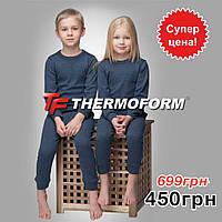 ТЕРМОБЕЛЬЕ ПОДРОСТКОВОЕ THERMOFORM 12-007
