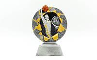 Статуэтка (фигурка) наградная спортивная Баскетбол