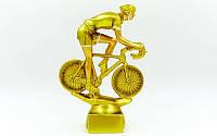 Статуэтка (фигурка) наградная спортивная Велоспорт Велосипедист