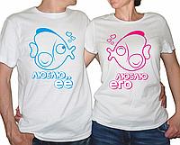 "Парные футболки ""Рыбки"""