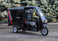 Трицикл электрический HERCULES Electro-CB (1 кВт)