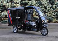 Трицикл електричний HERCULES Electro-CB (1 кВт), фото 1