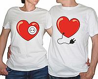 """Парные футболки """"Вилка и розетка"""""""