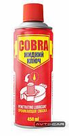Проникающая смазка *Жидкий ключ* COBRA ANTI-RUST LUBRICANT  ✓ аэрозоль 450мл.