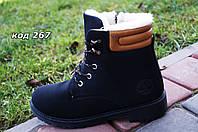 Ботинки женские зимние черные копия Timberland. Польша