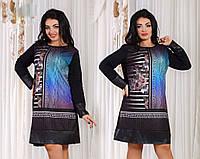 Платье универсал