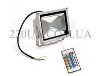 Прожектор светодиодный 10W RGB Slim LED Technologies