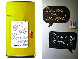 Доски магнитные на холодильник