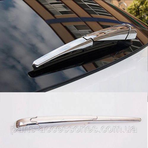 Хромова накладка на задній двірник Lexus NX NX200t NX300h 2014-17 Нова