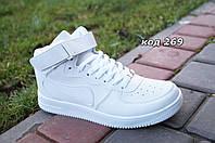 Кросовки женские белые высокие копия Nike. Польша