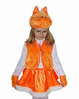 Карнавальный костюм Белочка на возраст 5 лет (120 см)