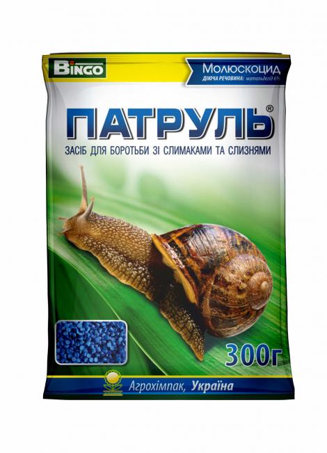 Инсектицид Патруль 30г