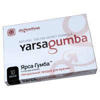 ЯрсаГумба капсулы для потенции,для лечения простатита Yarsagumba