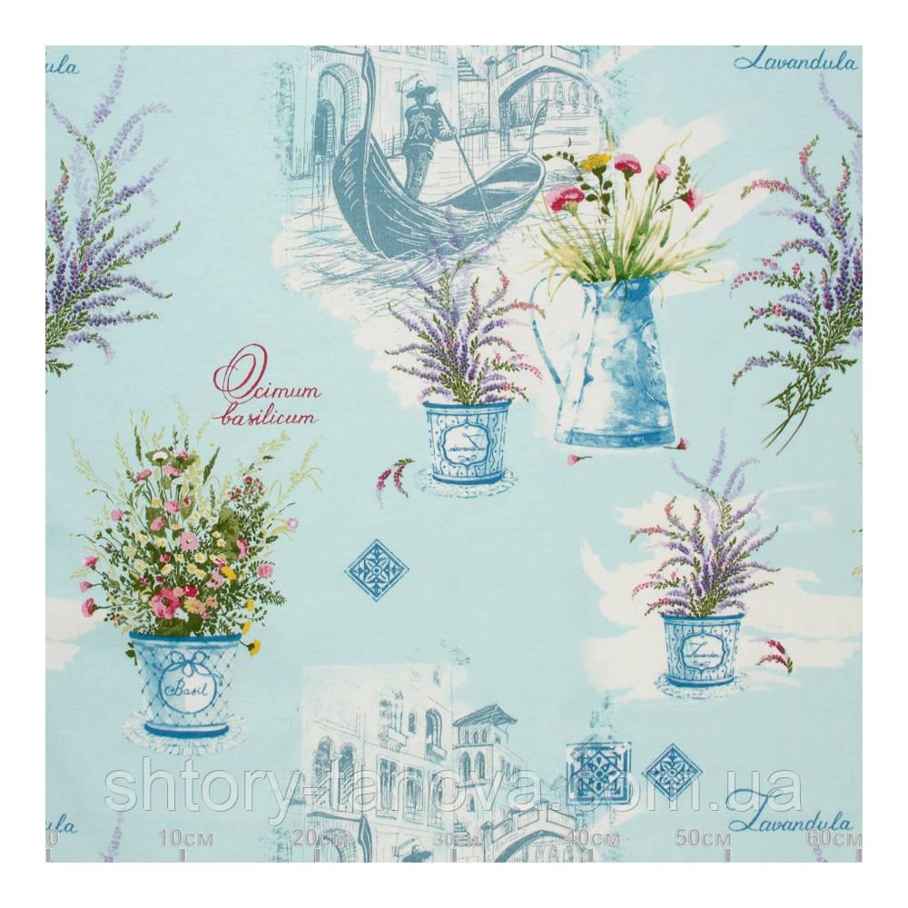 Ткань для штор лаванда голубой