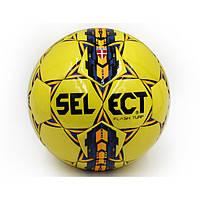 Мяч футбольный SELECT FLASH TURF (№5, клееный)