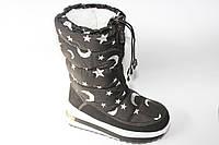Детская зимняя обувь оптом .Сноубутсы для девочек от фирмы-Caroc разм (с 31-по 36)