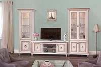 Мебель в гостинную Парма, возможность подбора по элементам