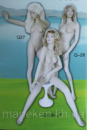 Q27 женский телесный, фото 2