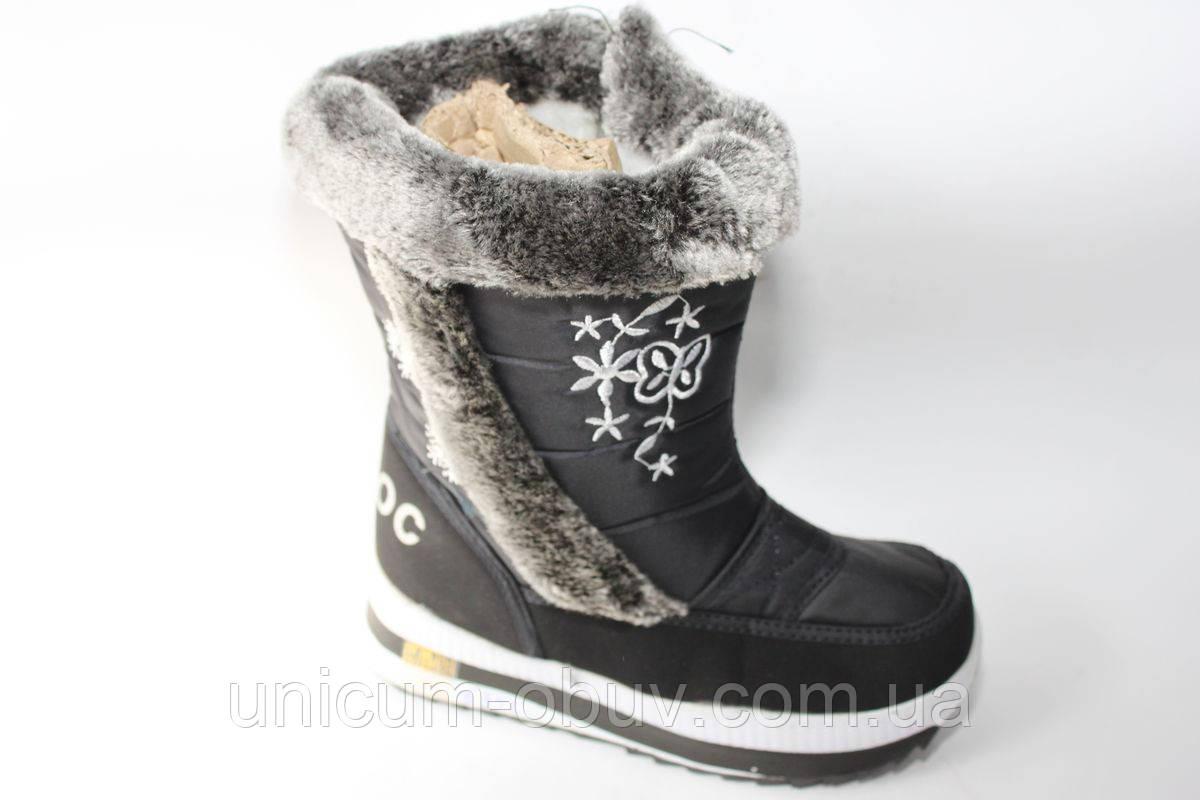 bb1a47c44 Детская зимняя обувь оптом .Сноубутсы для девочек от фирмы-Caroc разм (с 31