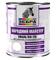 Эмаль ПФ-115 ТМ «Зебра» серии «Народный Мастер» 2,8 кг / Белая акация №512