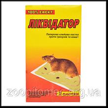 Липучка Ліквідатор проти щурів і мишей 23*13,5 см 2 пастки