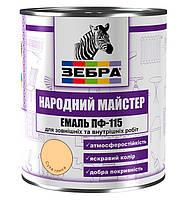 Эмаль ПФ-115 «Зебра НМ» 2,8 кг / Бежевая №514