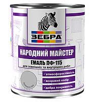 Эмаль ПФ-115 ТМ «Зебра Народный Мастер» 2,8 кг / Пепельно-серый №516