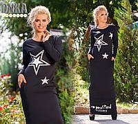 Платье длины макси Звезды 308 (р5003)