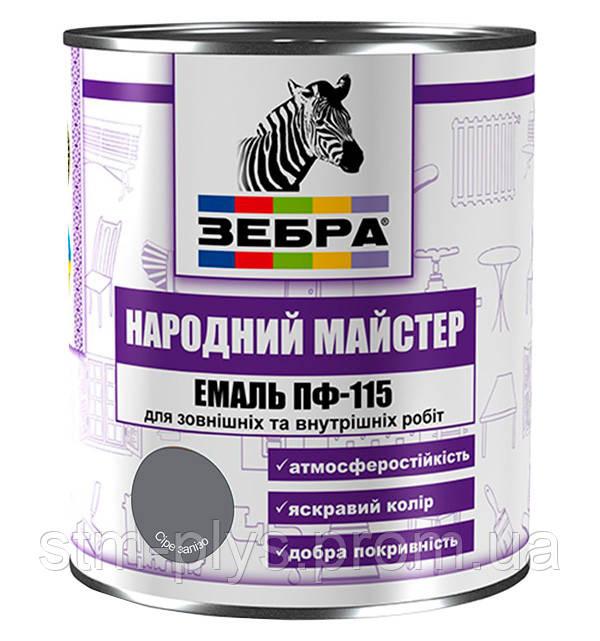 Эмаль ПФ-115, тёмно-серая, ТМ «Зебра НМ» / код цвета №518 / по 0,9 кг - СПЕЦТЕХМОНТАЖ в Харькове