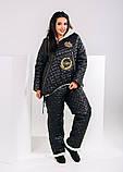 Зимний лыжный женский костюм про-во Украина, 3 цвета , разм 50-52, фото 4
