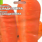 семена моркови сорт сладкая