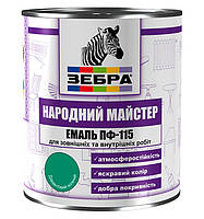 Эмаль ПФ-115 ТМ «Зебра» серии «Народный Мастер» 2,8 кг / Бриллиантовый зеленый №523