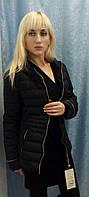 Демисезонная женская одежда куртки