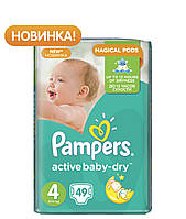 Подгузники Pampers Active Baby-Dry 4 Maxi 7-14 кг, Эконом - 49 шт.