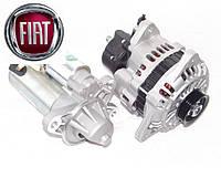 Стартер, генератор на Fiat. Фиат. AS Poland - европейское качество новых запчастей.