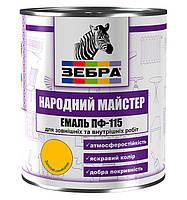 Эмаль ПФ-115, ярко-жёлтая, ТМ «Зебра НМ» / код цвета №555 / по 2,8 кг
