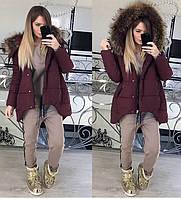 Куртка женская зимняя, ткань плащевка. мех искуственный. внутри синтепон 4 расцветки Ам1 №8787