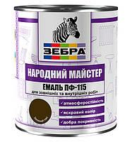 Эмаль ПФ-115, защитный хаки, ТМ «Зебра НМ» / код цвета №559 / по 2,8 кг