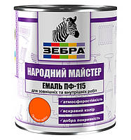 Эмаль ПФ-115, оранжевая, ТМ «Зебра НМ» / код цвета №560 / по 2,8 кг