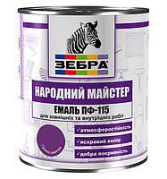 Эмаль ПФ-115 ТМ «Зебра» серии «Народный Мастер» 2,8 кг / Горная лаванда №572