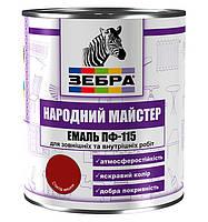 Эмаль ПФ-115 ТМ «Зебра» серии «Народный Мастер» 2,8 кг / Спелая вишня №576