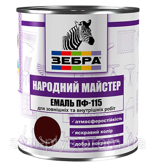 Эмаль ПФ-115, тёмно-коричневая, ТМ «Зебра НМ» / код цвета №588 / по 2,8 кг - СПЕЦТЕХМОНТАЖ в Харькове