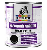 Эмаль ПФ-115, чёрная, ТМ «Зебра НМ» / код цвета №590 / по 2,8 кг