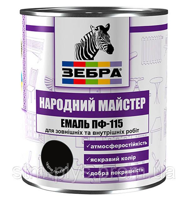 Эмаль ПФ-115, чёрная, ТМ «Зебра НМ» / код цвета №590 / по 2,8 кг - СПЕЦТЕХМОНТАЖ в Харькове