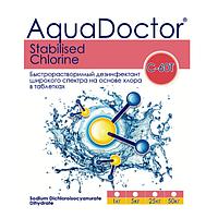 Быстрорастворимый дезинфектант широкого спектра на основе хлора Stabilised Chlorine AquaDOCTOR С60-Т, 50 кг