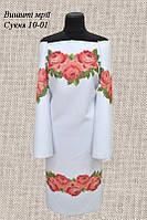 Платье женское 10-01