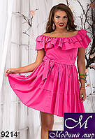 Платье малиновое с воланами батал (р. 48-54) арт. 9214